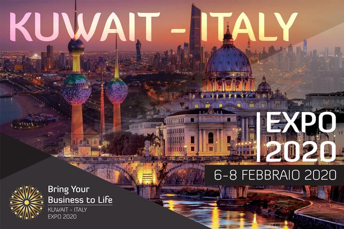 """Lo studio Associato Sarcc di Roma al Kuwait-Italy Expo 2020: """"opportunità per le piccole e medie imprese italiane"""""""